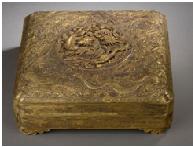Cofret quadrangulaire - vente 11 décembre 2014- Bernard Gomez Expert en art asiatique