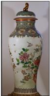 Vase orcelaine famille rose - vente 11 décembre 2014- Bernard Gomez Expert en art asiatique